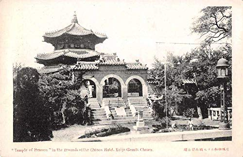- Keijo Seoul Korea Chosen Hotel Temple of Heaven Car Service Ad Postcard JE228649