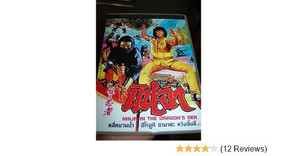 Amazon.com: Ninja in the Dragons Den (1982) (Thai Release ...