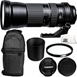 Tamron SP 150-600mm f/5-6.3 Di VC USD Lens for Nikon + 95mm Multi-Coated UV Filter + Padded Backpack + Microfiber Cleaning Cloth