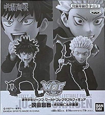 Amazon Com Jujutsu Kaisen World Collectable Figure Wcf Yuji Itadori Megumi Fushiguro Weekly Shonen Jump Exclusive Products Toys Games