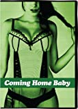 Coming Home Baby by Paul Scharf