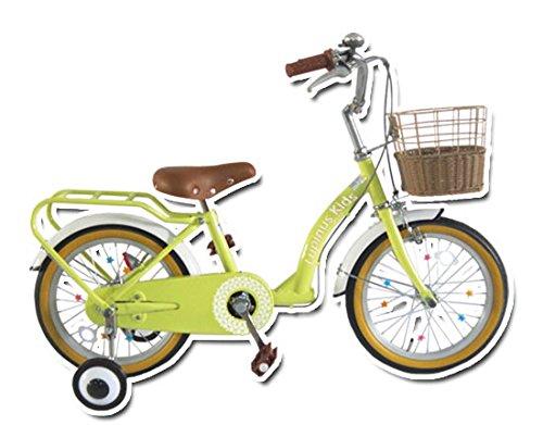 Lupinusルピナス 自転車 16インチ LP-16NKN-H 子供自転車 キッズバイク 90%完成車 B01K4I3ACW マカロンイエロー マカロンイエロー