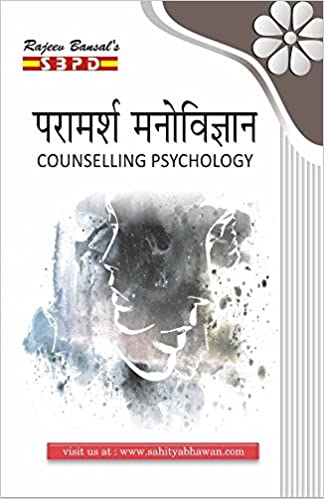 Buy Counselling Psychology Book Online at Low Prices in India