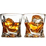 European Style Cocktail and Whiskey Glass Set of 2 – With Magnetic Gift Box – Aristocratic Exquisite Quadro Design Whiskey Glasses 8 Oz. – for Liquor Alcohol Bourbon Scotch & Old fashioned Cocktails Review