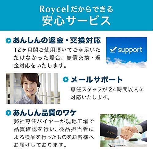 Roycel