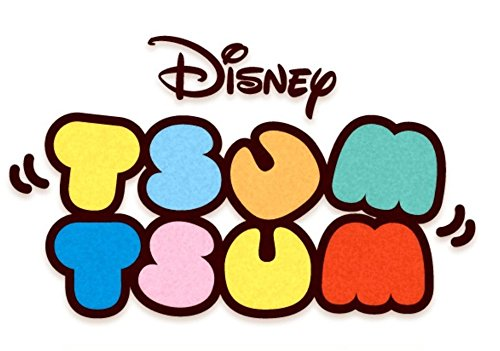 The Disney Tsum Tsum Blind Mystery Pack Mini-Figures Wave 10 Jakks