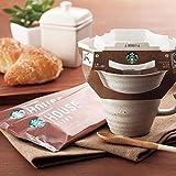 Starbucks origami personal drip coffee SB-50E