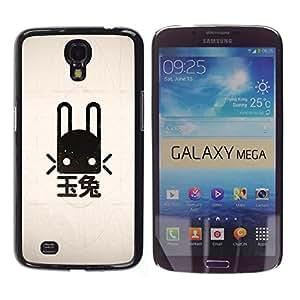 EJOY---Cubierta de la caja de protección la piel dura para el ** Samsung Galaxy Mega 6.3 ** --Gato japonés
