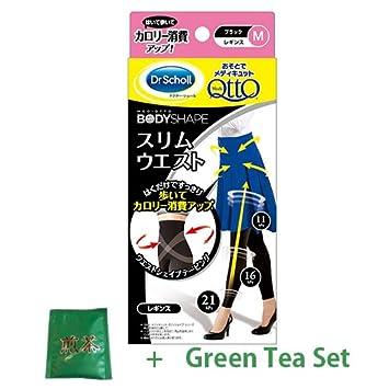 f6f6800119aa0b Amazon.com : Dr.Scholl Japan Medi QttO Out Door Body Shape Slim Waist  Leggings Size M (Green Tea Set) : Beauty