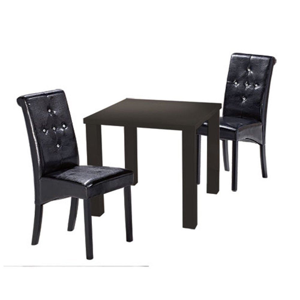 High Gloss Small Dining Table (Black)