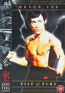 genre fisting Dvd