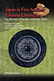Japan in Five Ancient Chinese Chronicles, Massimo Soumaré, 4902075229