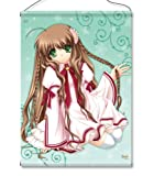 Rewrite Tapestry A small bird Kobe (japan import)