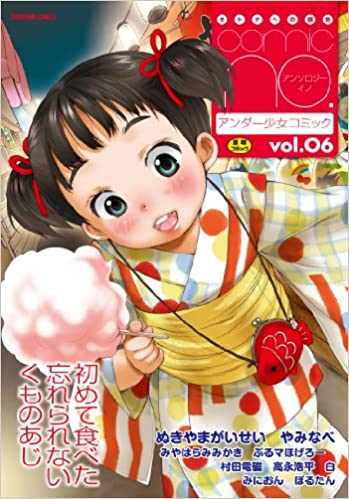 comics english bath Toddlercon