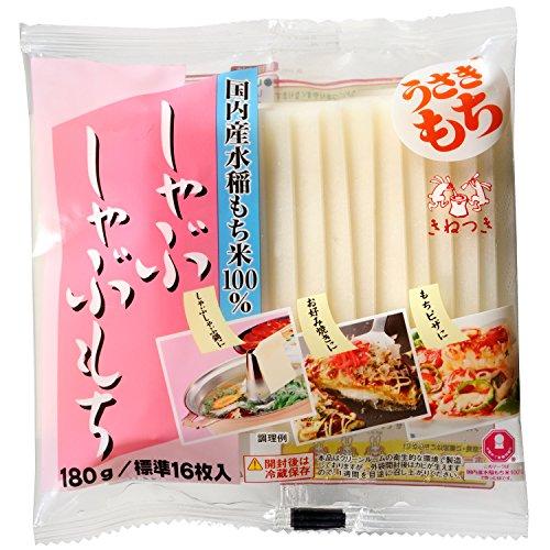 Kimura food rabbit shabu have 180g by Kimura food