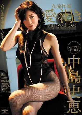 髪のアクセサリーが素敵な中島史恵さん