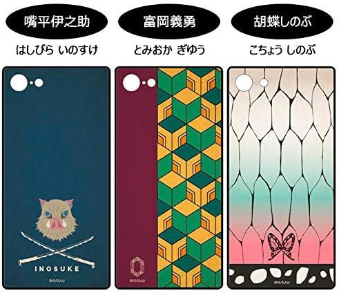 iPhone8 iPhone7 鬼滅の刃 きめつのやいば アイフォンケース スマホケース 携帯カバー