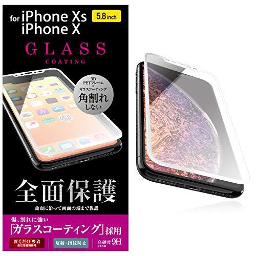 ホバート民兵偶然エレコム iPhone Xs ガラスフィルム フルカバー 全面保護 高硬度9H 【傷、割れに強い「ガラスコーティング」採用】 iPhone X対応 ホワイト PM-A18BFLGLMRWH