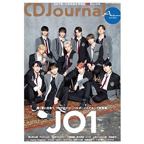 CD ジャーナル 2020年秋号 表紙画像