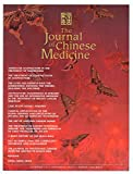 img - for The Journal of Chinese Medicine Number 79, October 2005 book / textbook / text book