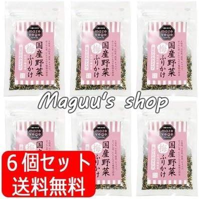 タクセイ 6個セット ふりかけ 国産野菜梅ふりかけ (混ぜ込みタイプ) 30g