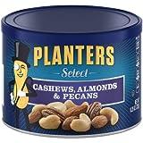 Planters Almonds