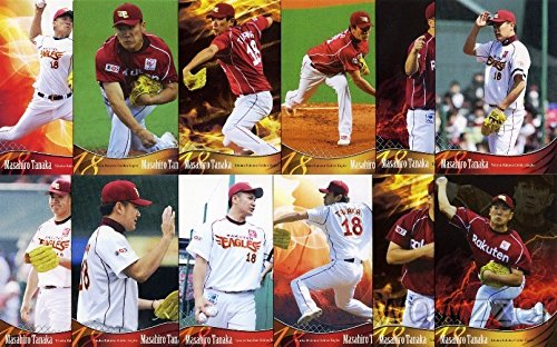 - Rare Collectors Lot of(12)BBM Japan Masahiro Tanaka Rakuten Eagles Cards all in MINT Condition! Awesome Mix Lot of New York Yankee 175 Million Superstar! ONLY Available in Japan Shipped in Top Loader