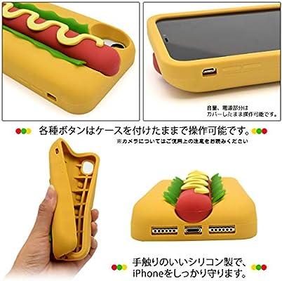 ca55be8309 Amazon   PLATA iPhoneXR おもしろ シリコンケース ホットドッグ 手触り ...