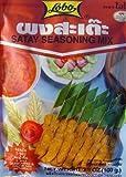 Lobo Satay Seasoning Mix