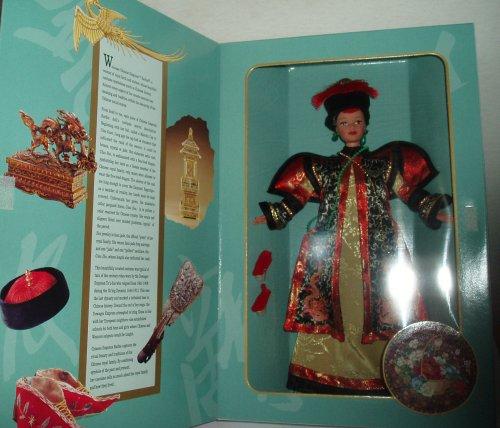 (Mattel Chinese Empress)