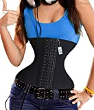 Product review for Gotoly Latex 14 spiral Steel Boned Waist Trainer Fitness For Hourglass