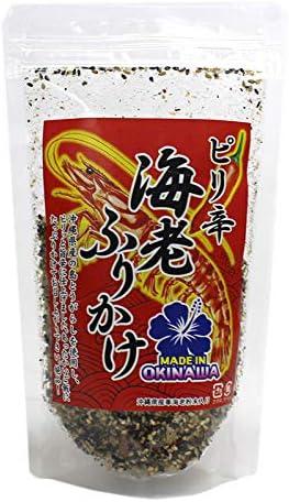 ピリ辛海老ふりかけ 120g×3袋 ひまわり総合食品 沖縄県産島とうがらし使用 ピリッっと旨辛 絶品