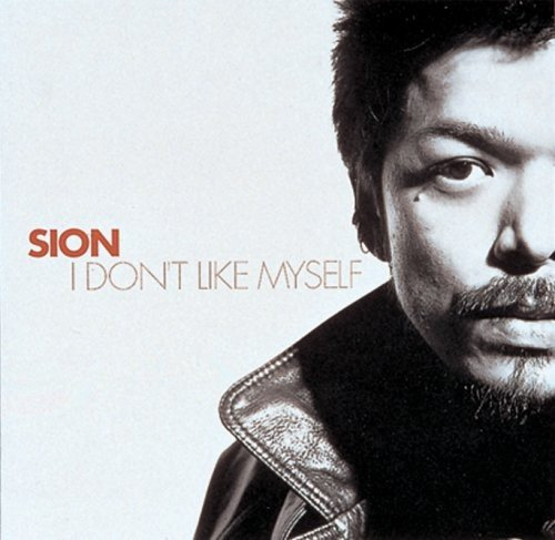 I Don't Max 88% OFF Like Myself LP Outlet ☆ Free Shipping Sleeve Mini