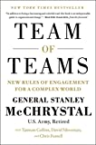 img - for Team of Teams: New Rules of Engagement for a Complex World book / textbook / text book
