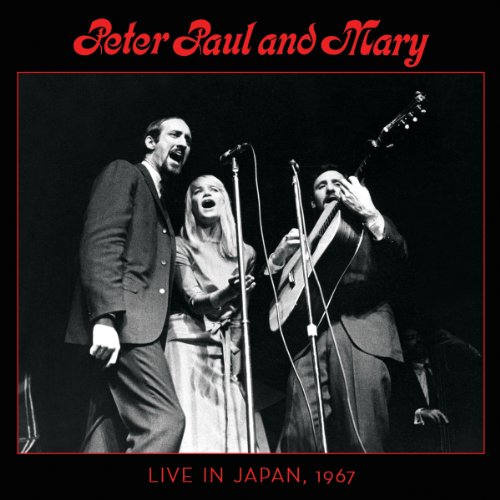 Amazon.com: The Very Best Of Peter, Paul And Mary: Paul and Mary ...