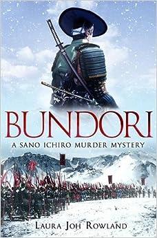 Book Bundori (Sano Ichiro)