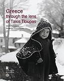 He Hellada Tou Take Tloupa, Chourmouziadis, George Ch and Karkayannis, Antonis, 9607037642
