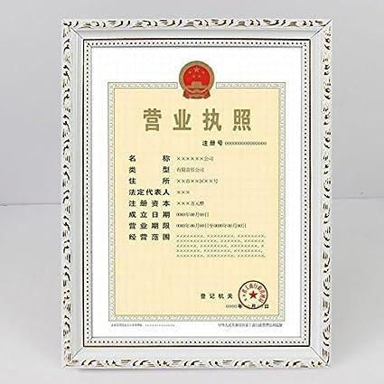 MiniWall Certificado de madera sólida trama testimonios de niños ...