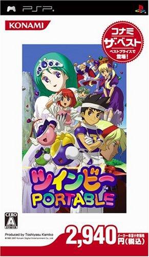 Twinbee Portable (Konami the Best) [Japan Import] by Konami