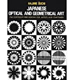 img - for Japanese Optical and Geometrical Art (Dover Pictorial Archives) (Paperback) - Common book / textbook / text book