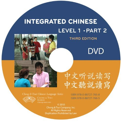 Integrated Chinese Level 1 Part 2 Textbook DVD (Chinese Edition) [8/26/2009] Cheng & Tsui Co. (COR)