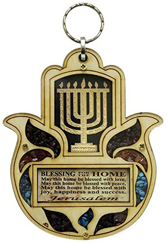 Wooden Lazer Cut Blessing Menorah - Gold