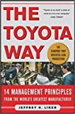 img - for Toyota Way book / textbook / text book
