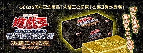 Yi Hen storage struggle of 15th Anniversary 3rd duel Wang Yu