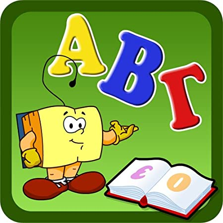 Smarty in the Land of Letters  [Download]
