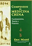 img - for Compendio de medicina china by Eric Marie (1998-08-02) book / textbook / text book