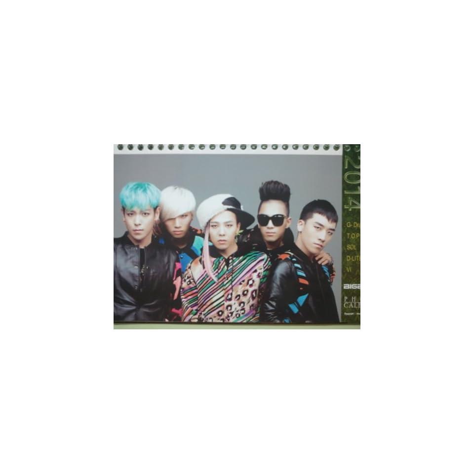 Korean KPOP/Big Bang 2016/2017 Calender Ver 1. included Sticker 2 pcs
