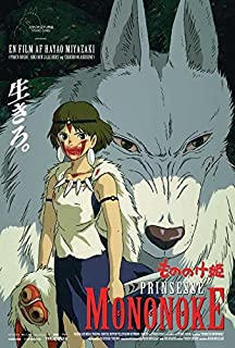 Amazon.com: Movie Posters 27 x 40 Princess Mononoke: Posters ...