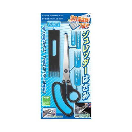Sun-Star 7-Blade Shredder Scissors - 200 mm - Black