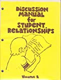 img - for Discussion Manual for Student Relationships (Volume 2) book / textbook / text book